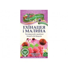 """Фиточай """"Эхинацея и малина"""" (20 фильтр-пакетов)"""