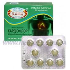 Добавка диетическая Кардиофлор (20 таб)