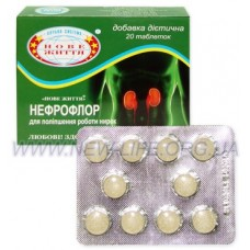 Добавка диетическая Нефрофлор (20 таб)