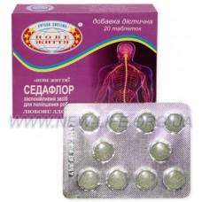 Добавка диетическая Седафлор (20 таб)
