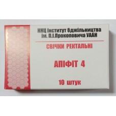 """Свечи """"Апифит 4"""" с прополисом и гомогенатом трутневых личинок (10 шт)"""