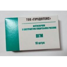 Свечи ПГМ с экстрактами лекарственных растений и экстрактом пиявки медицинской (10 шт)
