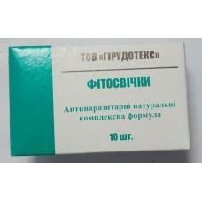 Свечи антигельминтные натуральные (10 шт)