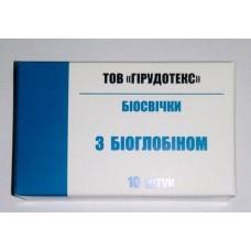 Свечи с биоглобином (10 шт)