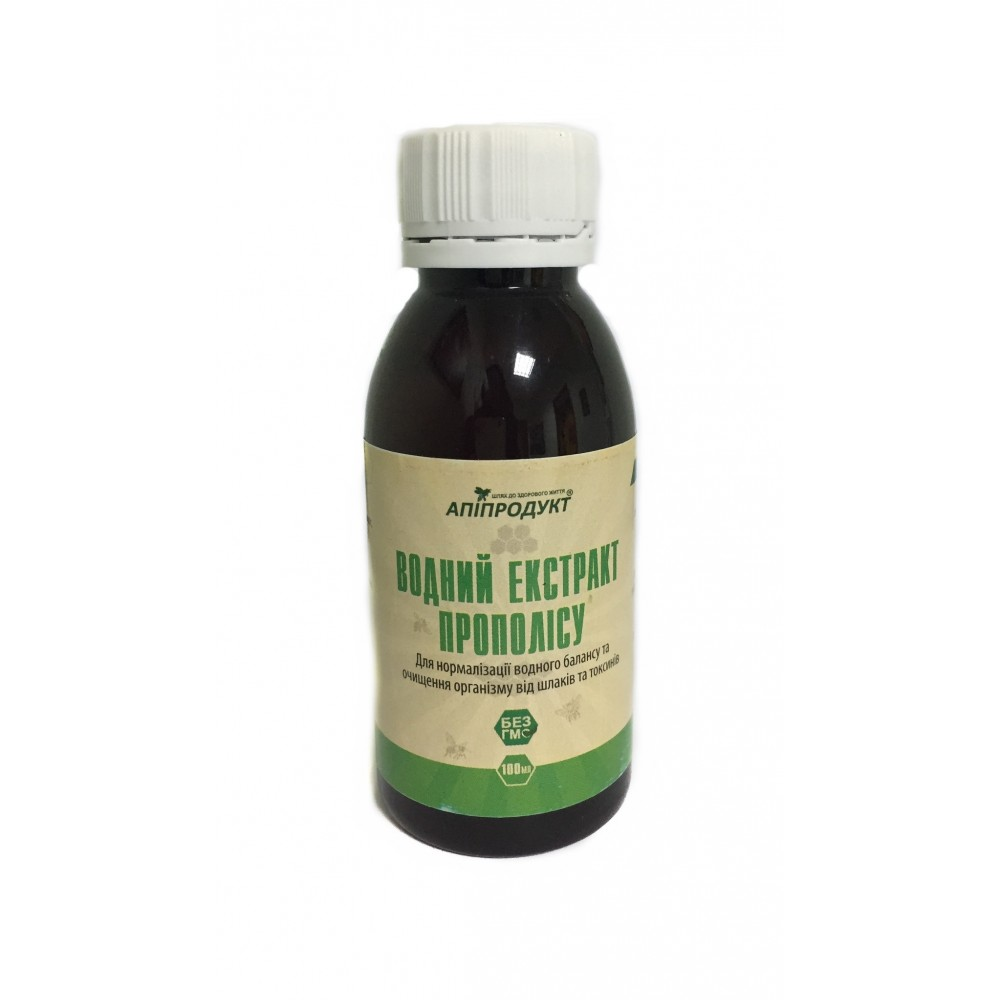 Экстракт прополиса водный (100 мл) апитерапия апипродукты