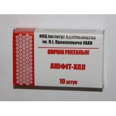 Свечи Апифит ХПЛ с прополисом, хлорофилл-каратиноидным концентратом, гомогенатом трутневых личинок, экстрактом полыни (10 шт)