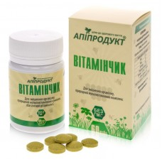 Витаминчик (60 таб)