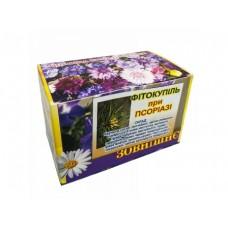 Фитованна при псориазе (20 пакетов)