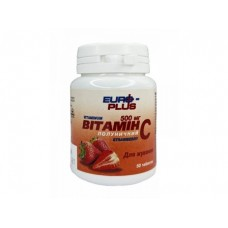 Витамин С со вкусом клубники (50 таб)