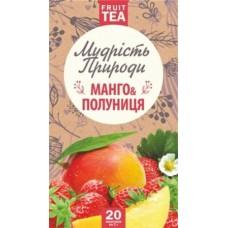 """Фиточай """"Манго и клубника"""" (20 фильтр-пакетов)"""
