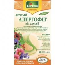 """Фиточай """"Алергофит от аллергии"""" (20 фильтр-пакетов)"""
