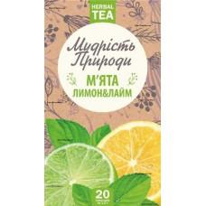 """Фиточай """"Мята, лимон и лайм"""" (20 фильтр-пакетов)"""