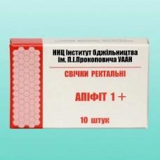 """Свечи """"Апифит 1+ """" с прополисом, маточным молочком и гомогенатом трутневых личинок (10 шт)"""
