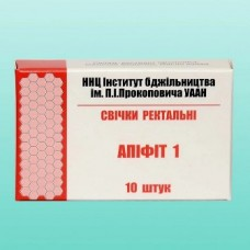 """Свечи """"Апифит 1"""" с прополисом и маточным молочком (10 шт)"""