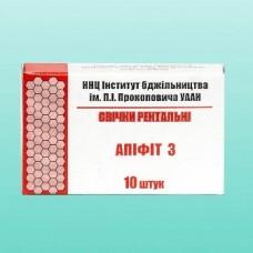 """Свечи """"Апифит 3"""" с прополисом, пыльцой и медом (10 шт)"""