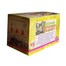 """Фиточай """"Цветочный противодиабетический"""" (20 фильтр-пакетов)"""