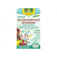 """Фиточай """"Витаминный мультифрукт"""" (20 фильтр-пакетов)"""