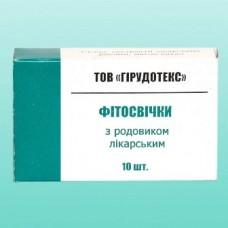 Свечи с экстрактом кровохлебки лекарственной (10 шт)