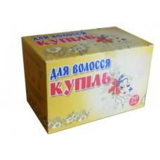 Купель для волос (20 фильтр-пакетов)