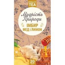 """Фиточай """"Имбирь, мед и лимон"""" (20 фильтр-пакетов)"""