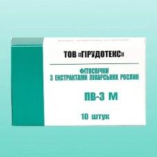 Свечи ПВ-3м малавит (10 шт)