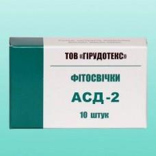 Свечи с АСД-2 (10 шт)