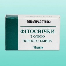 Свечи с маслом черного тмина (10 шт)